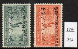 Ethiopia 1941 British Forces Liberation Overprints On Airmail Aircraft Values MH (2) – See Text - Ethiopia