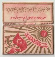 B302 Turquie Turkey Paper Papier Cigar Cigarette Tabak Tobacco Ottoman Import - Tabac (objets Liés)