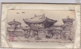 DESSIN (je Crois) JAPON 77 ,information à Prendre Telle Que Lue Sur Le Dessin,je N'y Connait Rien - Drawings