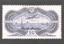 Philatélie - Reproduction De 7 Timbres Français - Série De 7 Cartes Postales - Timbres (représentations)