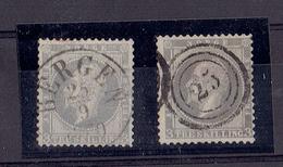 TP - NORVEGE - De 1856 - N° 3 Violet Gris Et N° 3 Violet Gris Clair - Oblitérés - Oblitérés