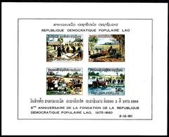 (230 Fo) Laos  Republic Sheet / Bf / Bloc / Imperf / Non-dentele  ** / Mnh  Michel BL 86 - Laos