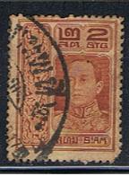 (SI 11) SIAM // Y&T 102 // 1912 - Siam