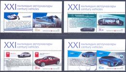 2015. Kyrgyzstan, Cars Of XXI Century, 4v With Labels Perforated, Mint/** - Kirgisistan