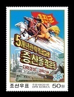 North Korea 2019 Mih. 6539 A Drive For Increased Production For Carrying Out The 5-year Strategy's Goal MNH ** - Korea (Nord-)
