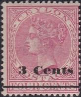 Ceylon     .   SG  .   242      .    *     .     Mint-hinged     .   /    .    Ongebruikt - Ceylon (...-1947)