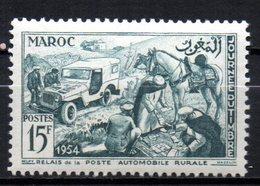 Col13    Maroc  N° 330  Neuf XX MNH Luxe Cote 1,70€ - Neufs