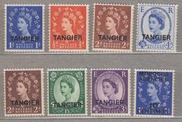 TANGIER QEII MNH(**) #24429 - Uffici In Marocco / Tangeri (…-1958)
