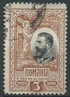 Roumanie      - Yvert  N° 183  Oblitéré -  Bce 16020 - 1881-1918: Charles Ier
