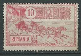 Roumanie      - Yvert  N° 145 Oblitéré -  Bce 16022 - Usati