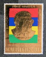 ILE MAURICE - MAURITIUS - 1980 - YT 514 - 80è ANNIVERSAIRE DU PREMIER MINISTRE SIR SEEWOOSAGUR RAMGOOLAM - Maurice (1968-...)