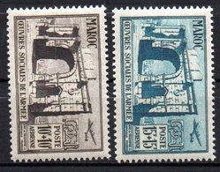 Col13    Maroc  PA N° 79 & 80  Neuf XX MNH Luxe Cote 5,00€ - Poste Aérienne