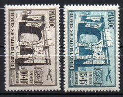 Col13    Maroc  PA N° 79 & 80  Neuf XX MNH Luxe Cote 5,00€ - Airmail