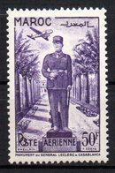 Col13    Maroc  PA N° 81  Neuf XX MNH Luxe Cote 4,00€ - Poste Aérienne