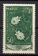 Col13    Maroc  PA N°93  Neuf XX MNH Luxe Cote 5,00€ - Poste Aérienne