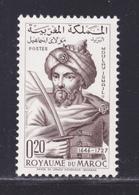 MAROC N°  455 ** MNH Neuf Sans Charnière, TB (D8760) Meknès, Roi Moulay Ismaêl - 1963 - Marocco (1956-...)