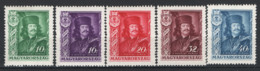 Ungheria 1935 Unif.517/21 **/MNH VF - Hungary