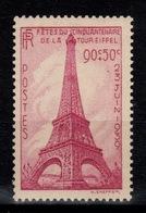 YV 429 N* (trace) Tour Eiffel Cote 9 Euros - Neufs