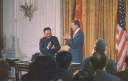 China Leader Deng Xiaoping & US President Jimmy Carter Meet Early 1979, C1980s Vintage Postcard - People