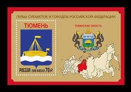 Russia 2019 Mih. 2677 (Bl.272) Arms Of Tyumen Region MNH ** - Neufs