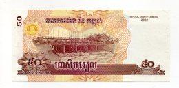 Cambogia - 2002 - Banconota Da 50 Riels - Nuova -  (FDC14749) - Cambogia
