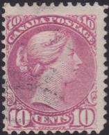 Canada        .     SG    .   88       .     O    .   Cancelled   .   /    .     Gebruikt - 1851-1902 Regering Van Victoria