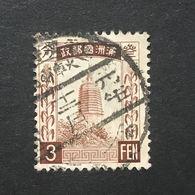 ◆◆◆Manchuria (Manchukuo) 1934  2nd Definitives 3F  Used  AA1174 - 1932-45 Mandchourie (Mandchoukouo)