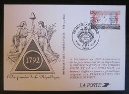 Souvenir France - République - France
