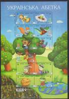 UKRAINE, 2018, MNH,UKRAINIAN ALPHABET, ANIMALS, BIRDS, FROGS, RABBITS, SQUIRRELS, TREES,  SHEETLET - Stamps
