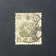◆◆◆Manchuria (Manchukuo)  1935    1st China Mail Issue    4F  USED  AA1185 - 1932-45 Mandchourie (Mandchoukouo)