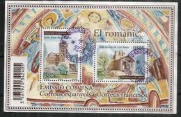 ANDORRA ESPANYOL + ANDORRA FRANCAIS. Emission Commune. Bloc-feuillet Oblitéré. 1 ère Qualité - Used Stamps