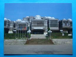 2018 Pristina, Bibliotheque, Unused - Kosovo