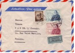 TCHECOSLOVAQUIE : 1947 - Lettre Commerciale, Par Avion, Pour La France - Tchécoslovaquie