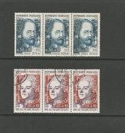 FRANCE COLLECTION  LOT  No 4 1 71 2 - Collections