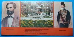 1978 Prizren League, Unused, Damaged - Kosovo