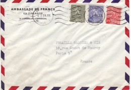 FINLANDE : 1968 - Lettre Commerciale Par Avion Pour La France - Finnland