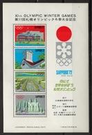 Abu Simbel EGYPT HOKKAIDO CLOCK Tower Odori Park Winter Olympic Games Sapporo Japan 1972 Vignette Cinderella Label Block - Hiver 1972: Sapporo