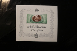 Egypt UAR 291a Marriage King Farouk & Queen Narriman Souvenir Sheet Block MNHa04s - Unused Stamps