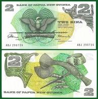 Papua New Guinea P1a, 2 Kina, Bird Of Paradise, Drum, Spear $17+ CatVal 1981 UNC - Papua New Guinea