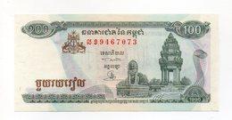 Cambogia - 1995 - Banconota Da 100 Riels - Nuova -  (FDC14751) - Cambogia