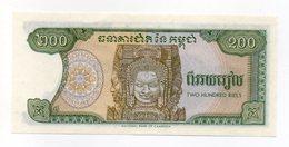 Cambogia - 1992 - Banconota Da 200 Riels - Nuova -  (FDC14752) - Cambogia
