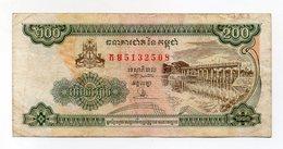 Cambogia - 1998 - Banconota Da 200 Riels - Usata -  (FDC14753) - Cambogia