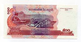 Cambogia - 2002 - Banconota Da 500 Riels - Nuova -  (FDC14754) - Cambogia