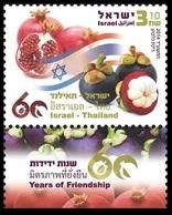 2014 Israel 2419 Israel -Thailand Joint Issue - Israel