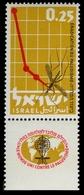 1962Israel253Insects / Malaria Eradication - Nuevos (con Tab)