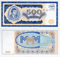 Russia PNL, 500 Biletov Bons , MMM (Mavrodi Ponzi Scheme) Bank-type 2 UNC 1994 - Rusland