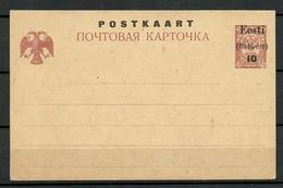 Estland Estonia 1918 Rakvere OPT Post Card, Unused - Estonie