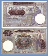 Serbia P23, 100 Dinars, Seated Woman With Sword / Man In Local Garb , LARGE WWII - Serbia