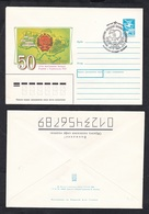 1989.USSR.50 - Anniversary Of The Reunification Of Western Ukraine With The Ukrainian SSR.Oil.Stationery . - Fabriken Und Industrien