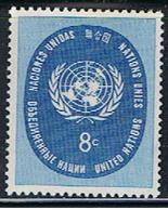 (UNID 13) UNITED NATIONS //  Y&T 61 //  1958 - Ungebraucht
